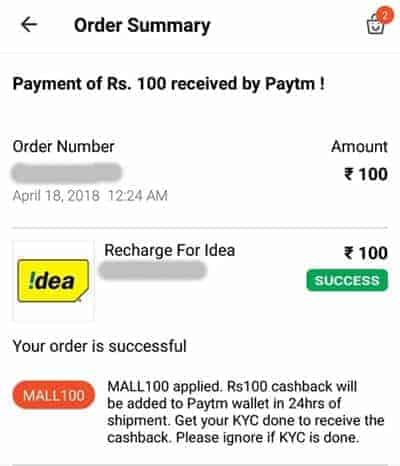 paytm loot free recharge of 100 rs 2 (1)