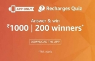 Amazon Recharges Quiz Answers- Win 1000 Rs – 19 December
