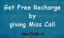 Miss Call Recharge offer 2018 – Get Free Recharge by Giving a Missed Call