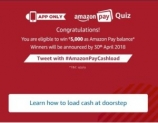 Amazon Pay Quiz Answers – 29 March – Win 5000 Rs
