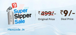 Droom Super Sipper sale at 11 AM today – Get at 29 Rs only