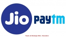 Paytm Jio Recharge offers – Flat 50 Rs cashback on Jio number Recharge