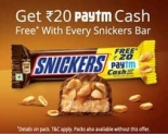 Paytm Snickers Offer – Get 20 Rs Free Paytm on Snickers of 40 Rs